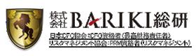 富裕層コンサルティング 株式会社BARIKI総研